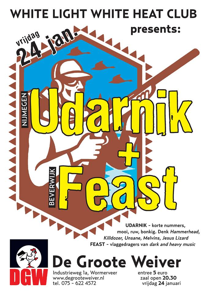 Udarnik + Hunter Complex