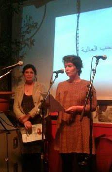 Dichtersfestival