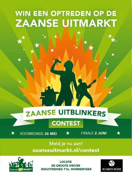 UITblinkers contest!