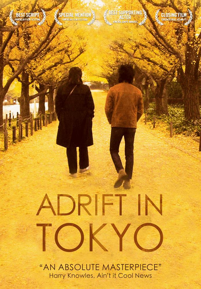 Adrift in Tokyo [Tenten]